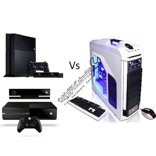 مزایای کنسول بازی در برابر PC