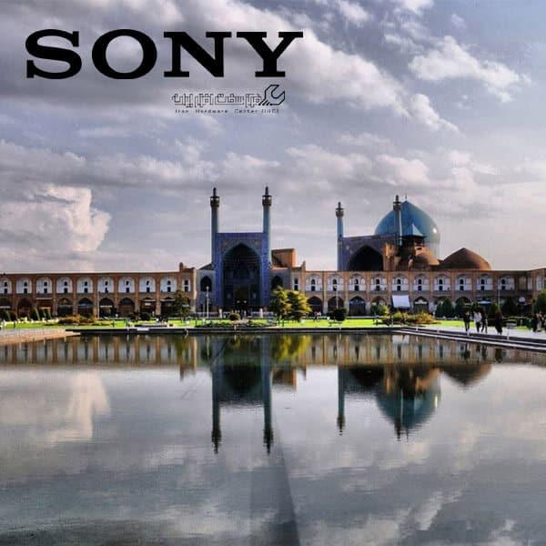 نمایندگی سونی در اصفهان