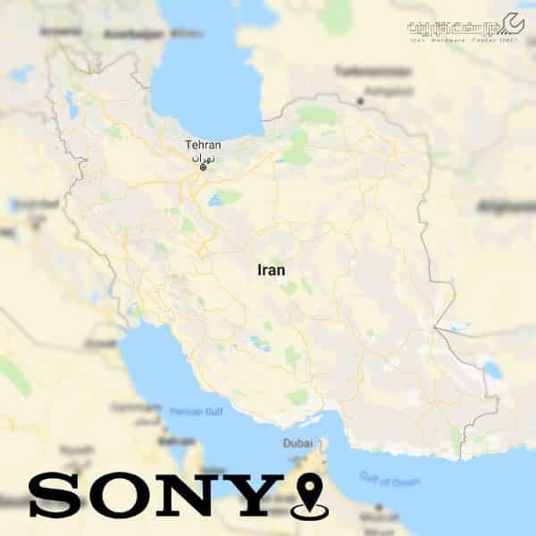 نمایندگی سونی در ایران