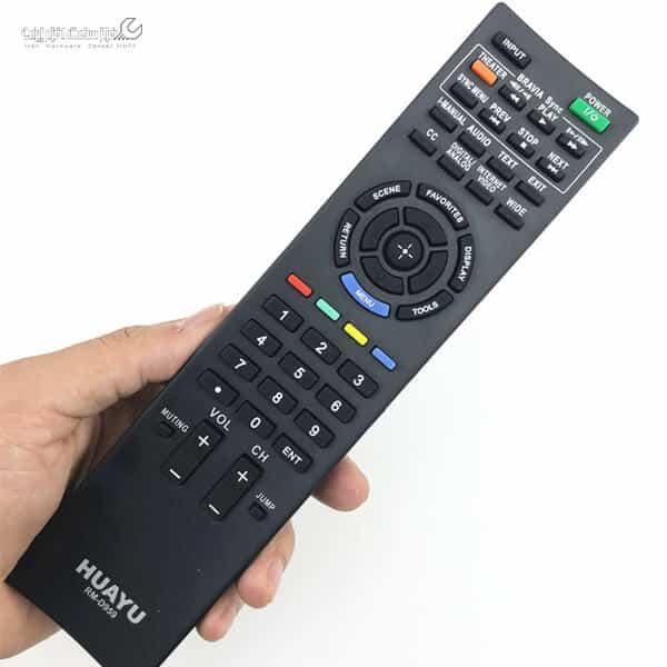 کار نکردن کنترل تلویزیون سونی