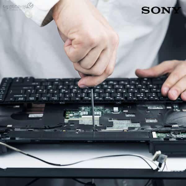تعمیر لپ تاپ سونی در محل