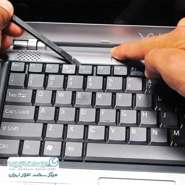 تعمیر لپ تاپ سونی در کرج